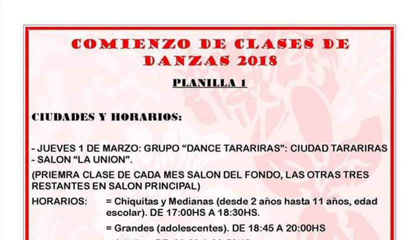 """""""COMIENZO DE CLASES DE DANZA 2018"""""""